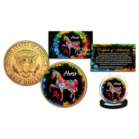 Chinese Zodiac PolyChrome Genuine JFK Half Dollar 24K Gold Plated Coin - HORSE