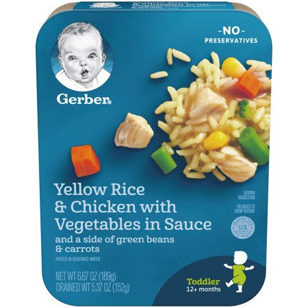 Gerber Yellow Rice and Chicken with Vegetables in Sauce with Green Beans and Carrots 6.67 oz Tray