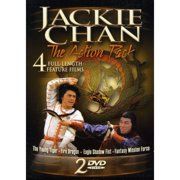Jackie Chan: The Action Pack 4 Full Length Films by