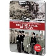 Rise & Fall of Japan (DVD)
