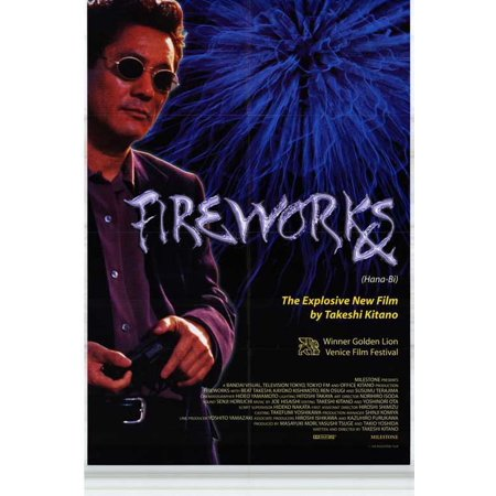 Fireworks POSTER Movie (27x40)