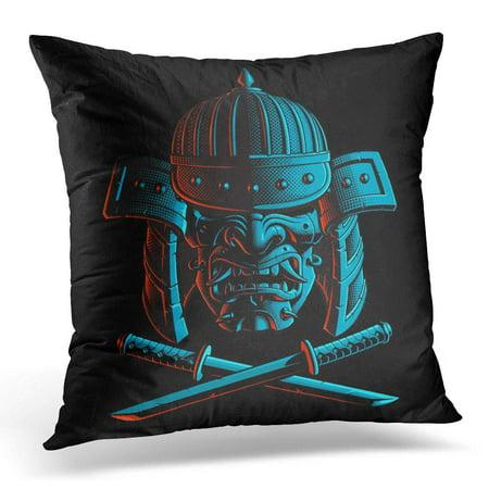 ECCOT Samurai Warrior Crossed Swords Katana O Tanto Graphics All Helmet Mask are on The Separate Pillowcase Pillow Cover Cushion Case 16x16