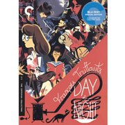 Day For Night (French) (Blu-ray) (Widescreen) by CRITERION COLLECTION