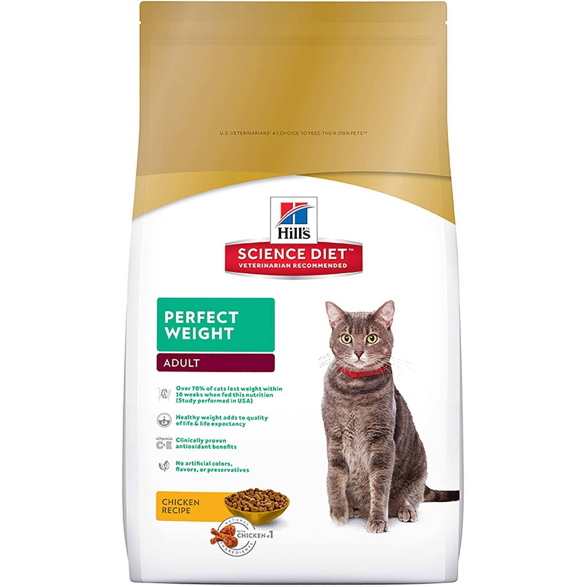 Hill's Science Diet Adult Perfect Weight Chicken Recipe Dry Cat Food, 15 lb bag by HILL'S PET NUTRITION, INC.