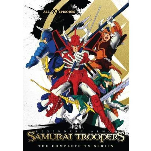 Samurai Troopers Complete TV Series ADAD70470D