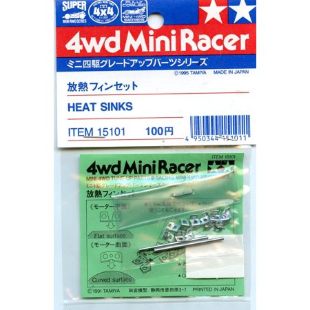 Tamiya 4WD Mini Racer Tune-Up Parts Heat Sinks Metal Detail 2 Pack #15101