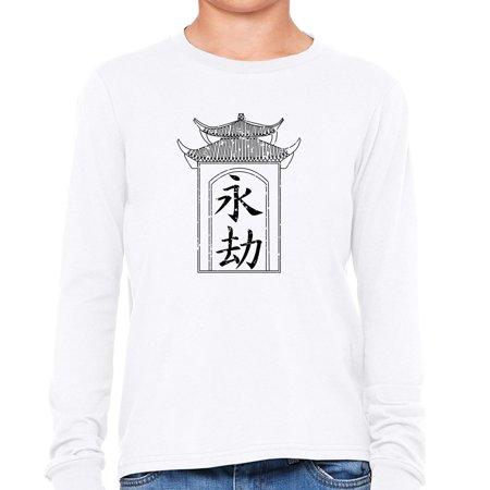 Eternal - Chinese / Japanese Asian Kanji Characters Girl's Long Sleeve T-Shirt
