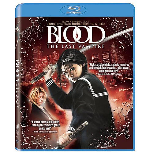 Blood: The Last Vampire (Blu-ray) (Widescreen)