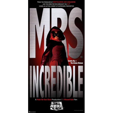 Mr and Mrs Incredible Movie Poster (11 x 17)