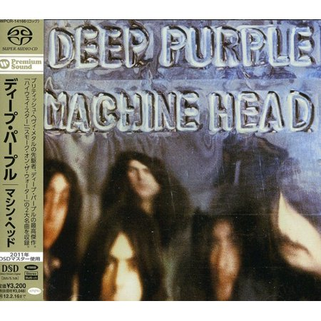 Deep Purple Machine Head Album Cover