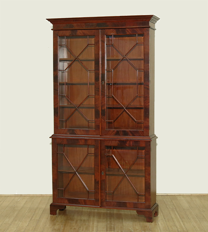 7.5Ft Vintage Flame Crotch Mahogany Victorian 4 Door Bookcase Curio Cabinet Display by MBW Furniture