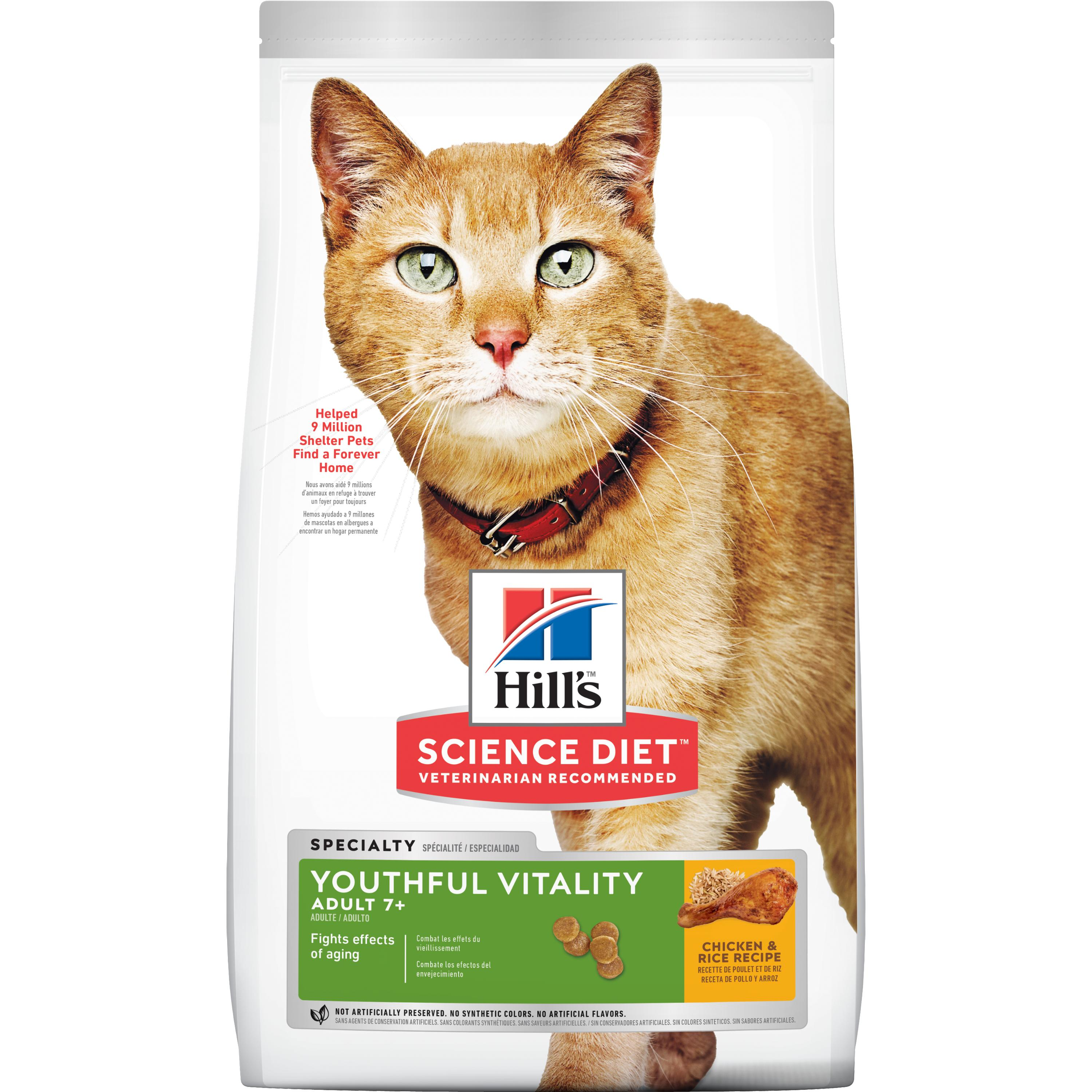 Hill's Science Diet (Spend $20,Get $5) Adult 7+ Youthful Vitality Chicken & Rice Recipe Dry Cat Food