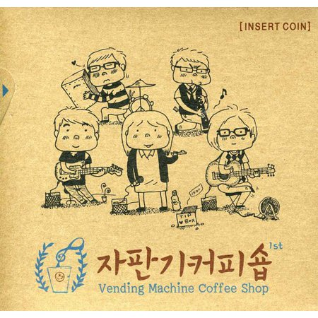 Vending Machine Coffee Shop