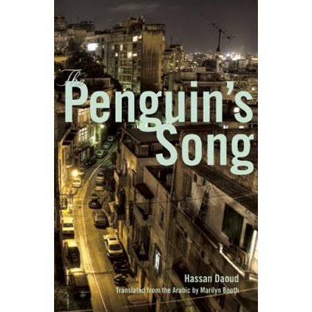 Marilyn Mccoo Songs (The Penguin's Song )