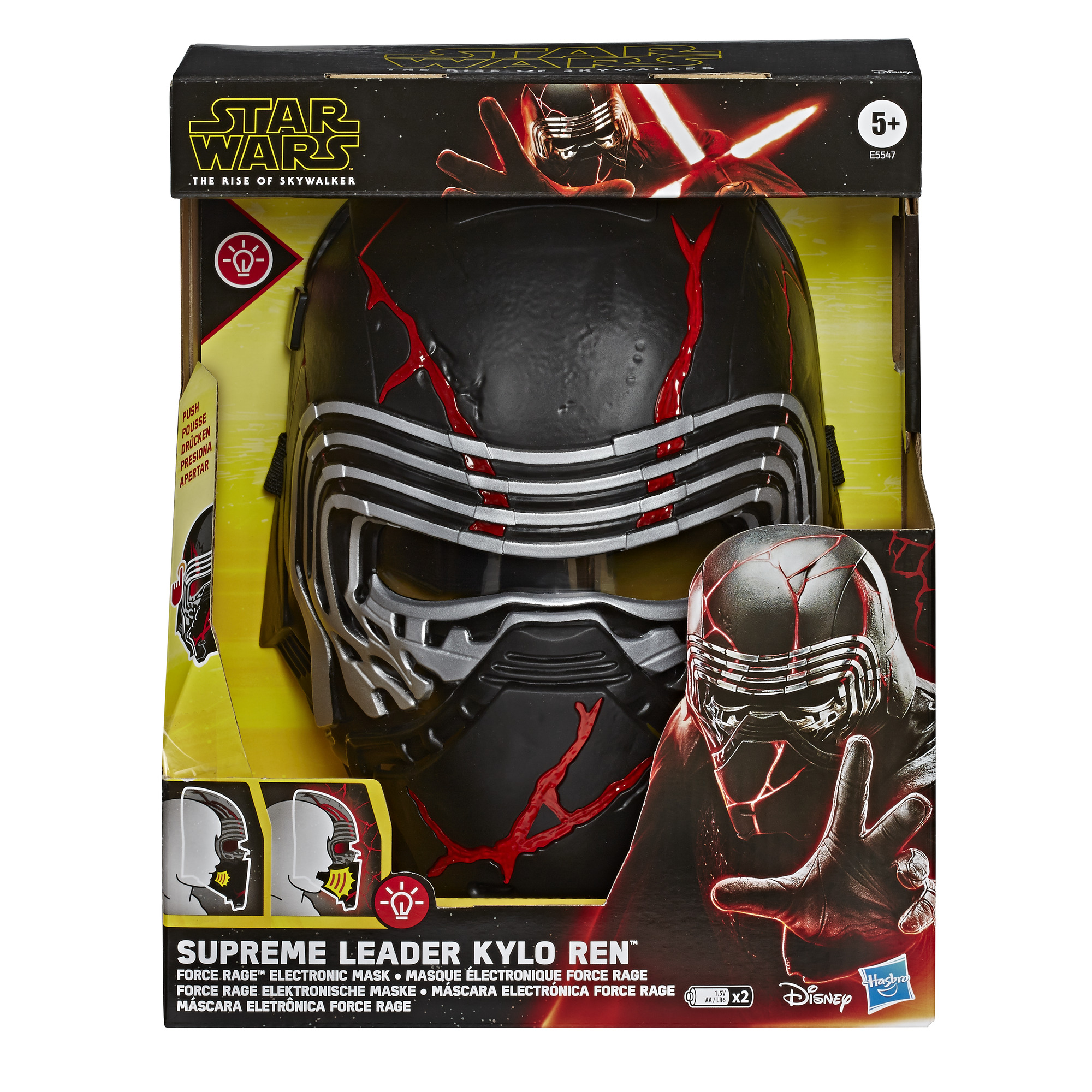 Star Wars Kylo Ren Electronic Mask Voice Changer Change Role Play Episode 8 The Last Jedi