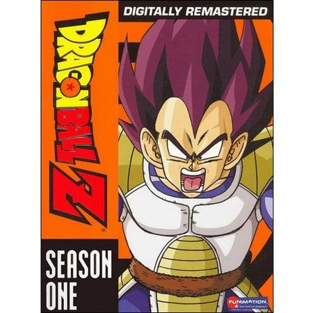Dragon Ball Z: Season 1 - Vegeta Saga (Uncut) (Japanese)