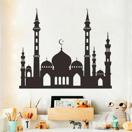 Muslim Ramadan Festival Decoration Mosque Pattern Wall Sticker Decal Poster Home Decor 49.6x57cm - image 8 of 8