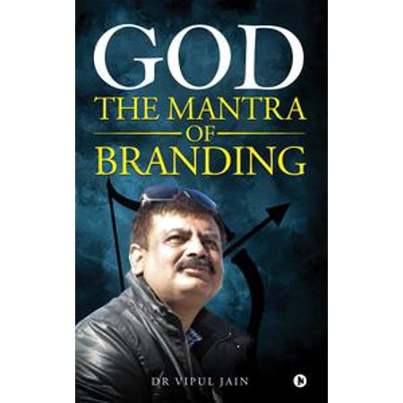God-The Mantra of Branding - eBook