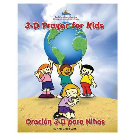 3D Prayer for Kids / Oracion 3-D para Ninos - eBook (Disfraces Halloween Para Ninos)