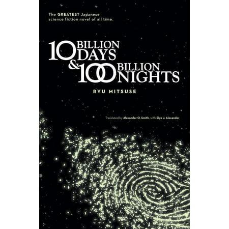 10 Billion Days & 100 Billion Nights