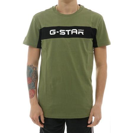 G-Star Graphic 80 T-Shirt