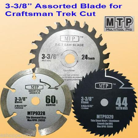 MTP ® 3x Assorted  3-3/8-inch 10mm Arbor Wood/ Metal/ Tile / Circular Saw Blade fit Craftsman Trak Cut