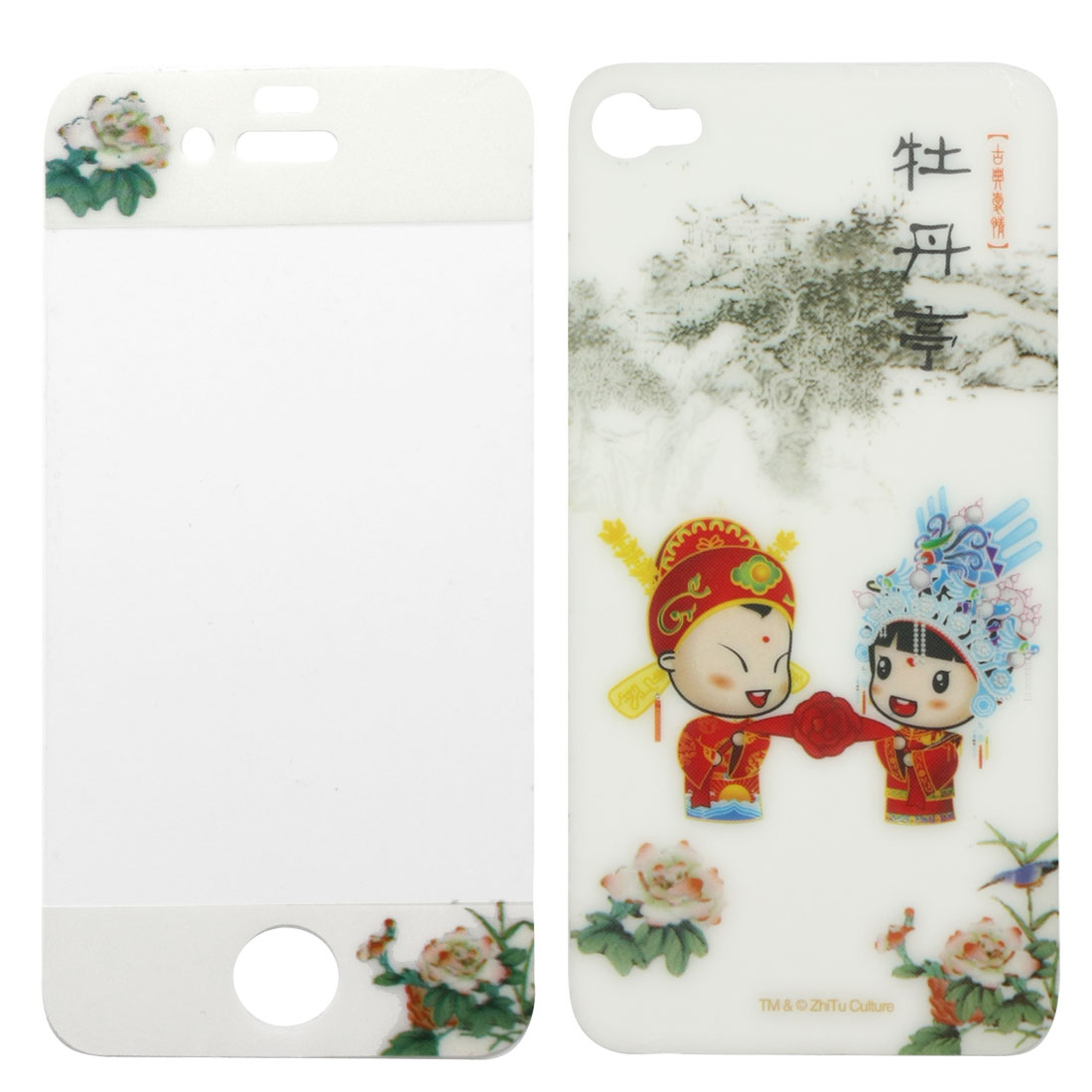 Unique Bargains LCD Screen decoration Front Back Stickers for Apple iPhone 4 4S