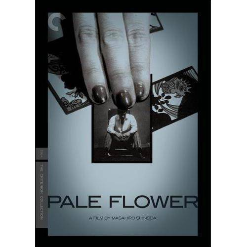 Pale Flower (Criterion Collection) (Widescreen)