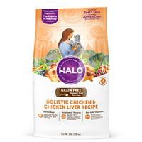 Halo Grain Free Natural Dry Cat Food, Senior Chicken & Chicken Liver Recipe, 3-Pound Bag