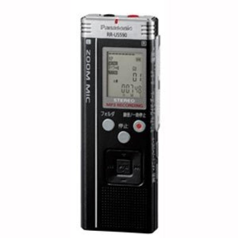 Panasonic Consumer Digital Voice Recorder, RRUS590