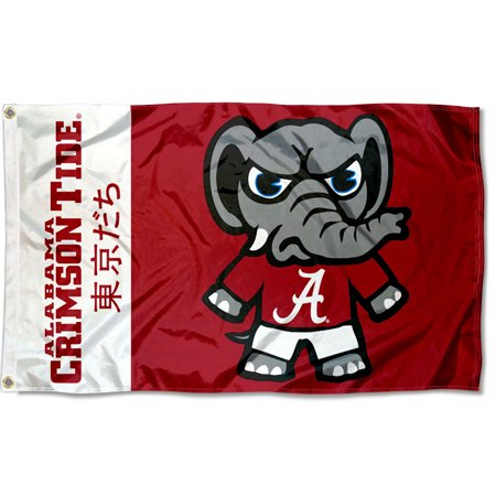 c8faa67c8b University of Alabama Crimson Tide Kawaii Tokyodachi Mascot Flag - Walmart .com
