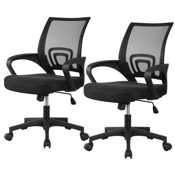 2 x Mesh Office Chair Support Desk Chair Adjustable Computer Ergonomic Chair with Armrest Black