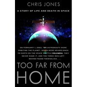Too Far From Home - eBook