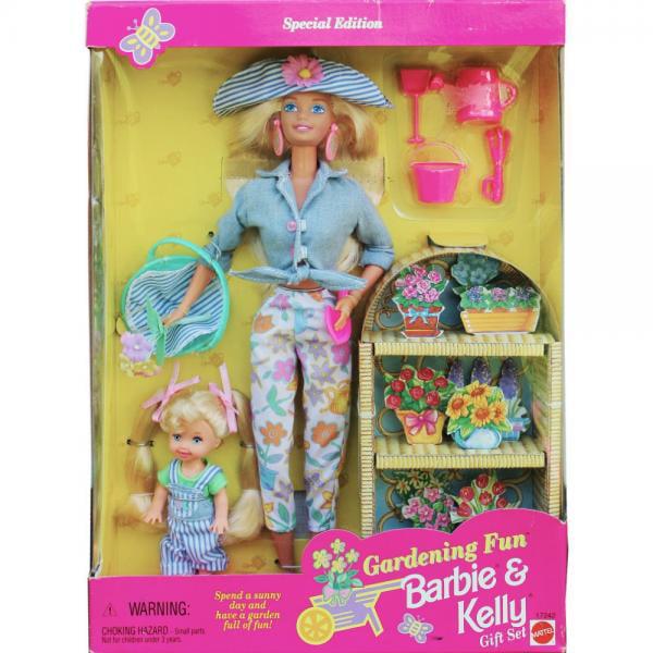 Mattel Barbie Kelly Doll Gardening Fun Gift Set MIB Special Edition 1996 Vintage