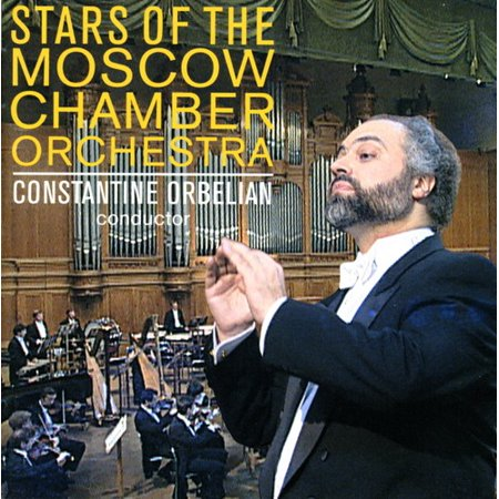 Stars of the Moscow Chamber (Orchestra Star)