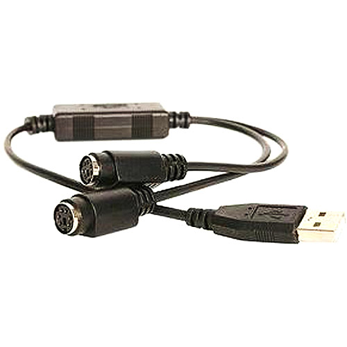 StarTech.com USBPS2PC USB to PS2 Keyboard and Mouse Adapter