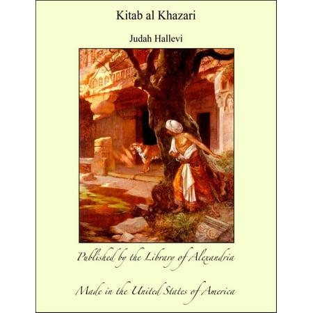 Kitab al Khazari - eBook (Kitab Sirr Al Asrar Wa Mazhar Al Anwar)