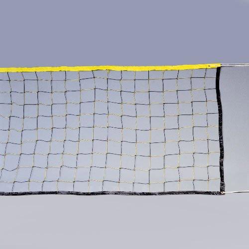 MacGregor Econo Volleyball Net