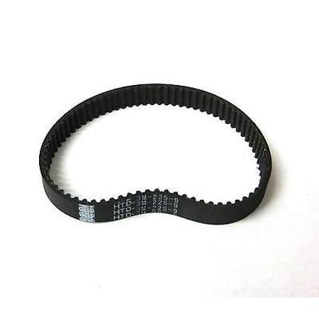 Dyson DC17 Upright Vacuum Cleaner Belt 11710-01-02 / 911710-01 For Dyson (Dyson Vacuum Dc41 Best Price)