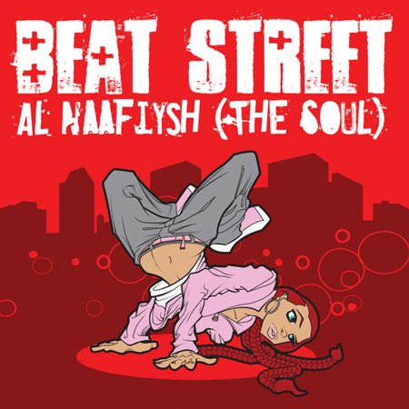 Beat Street - Al Naafiysh (the Soul) [CD]