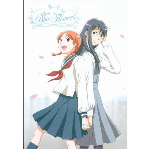 Sweet Blue Flowers: The Complete Series