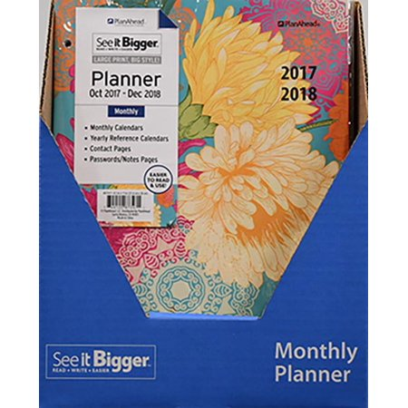 PlanAhead SEE IT BIGGER Large Monthly Planner (2018-2019) 2013 Large Monthly Planner