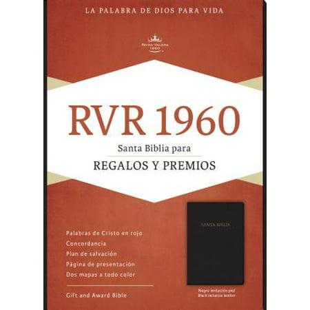 RVR 1960 Biblia para Regalos y Premios, negro imitación piel
