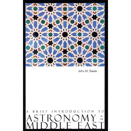 A Brief Introduction to Astronomy in the Middle