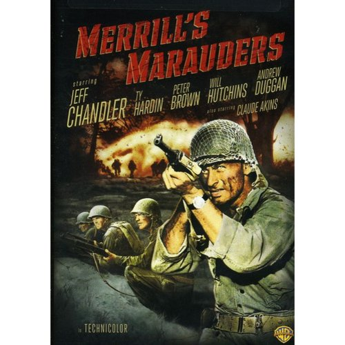 MERRILLS MARAUDERS (DVD)