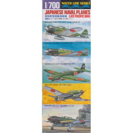 Tamiya 31516 Late WW2 Japanese Naval Aircraft for 1/700 Scale Ship Models