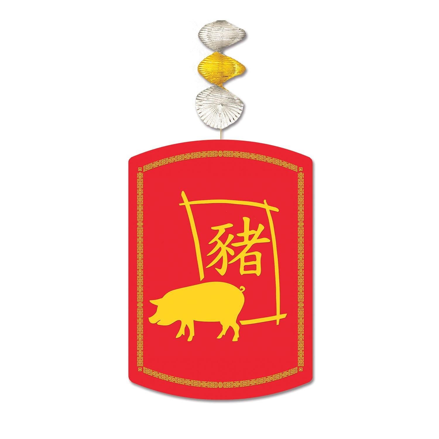 """Club Pack of 12 Chinese New Year 2018 Year Of The Pig Dangler Hanging Decorations 30"""""""