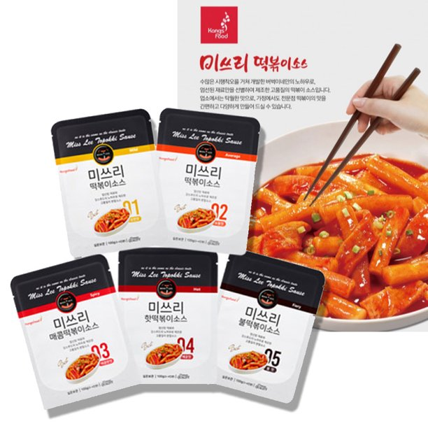 Miss Lee Korean Foods Topokki Ddeokbokki Stir Fried Rice Cake Sauce Various Spicy Level Level 2 Mild 1 Pack Walmart Com Walmart Com