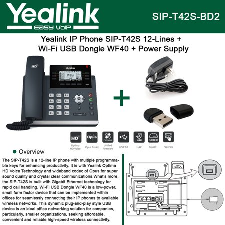 Yealink SIP-T42S IP Phone 12Line + Wi-Fi USB Dongle WF40 + Power