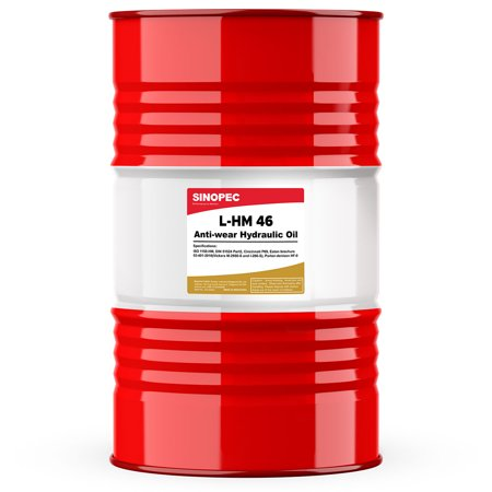 AW 46 Hydraulic Oil Fluid (ISO VG 46, SAE 15) - 55 Gallon (Weight Of 55 Gallon Drum Of Oil)